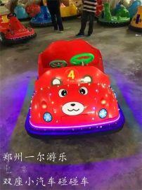 一尔游乐儿童双人碰碰车,甲壳虫碰碰车,广场公园游乐玩具车