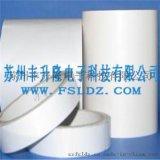 PE乳白色保護膜 印字乳白色保護膜