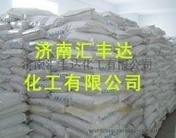 五水硫酸铜|7758-99-8