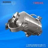SBH-20三維運動式混合機/實驗專用混合機廠家