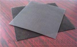 高质量密纹不锈钢金刚网,防弹网,防盗网