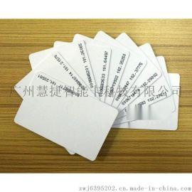 ID卡制作,ID卡制作厂家,广州射频ID白卡制作公司