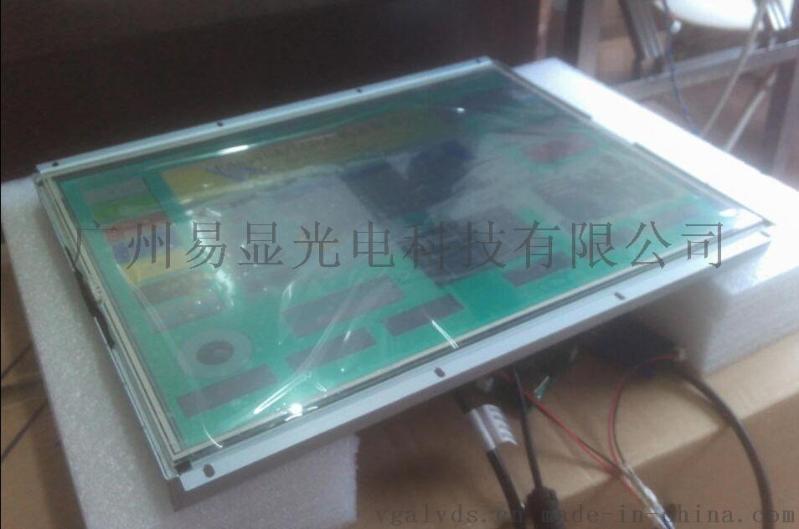 找串口屏, 上中國製造網,串口屏廠家,串口屏生產工廠