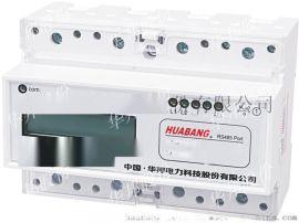 三相电子式电能表导轨式安装,液晶1.0级,带485