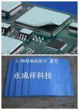 永成祥出售CPU高导热硅胶片