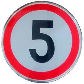 限速5公里交通标牌制作