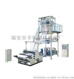 SJ-B50、55、60、65系列升降旋转机头吹膜机(PE热收缩膜吹膜机)