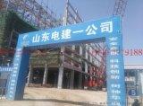 凝土修补工程、混凝土缺陷修补、混凝土色差调整、混凝土无痕迹修复厂家直销、唐荣清水混凝土修补、混凝土修补