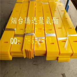 烟台腾达厂家供应:耐磨聚氨酯刮板-清扫器刮板