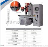 国内行业领先的数控细孔放电机 CNC4050数控穿孔机 可自动换铜管