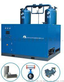 山立净化水冷组合式干燥机