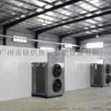 空气能干燥设备 广东厂家直销