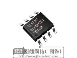 原装正品XL6007    60V 2A开关电流升压,反激式, SEPIC或反相转换器