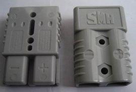 SMH接插件175A600V灰色双极观光车叉车充电插头