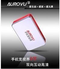 高清手机宽视网络高清播放器(V5)