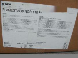 新型多功能无卤阻燃剂NOR116