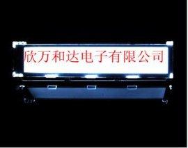 车载音响LED背光源