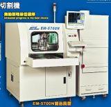 亿立分板机EM-5700N分板机