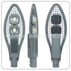 厂家直销led网拍路灯新款镂空双头网格外壳100W压铸集成路灯头