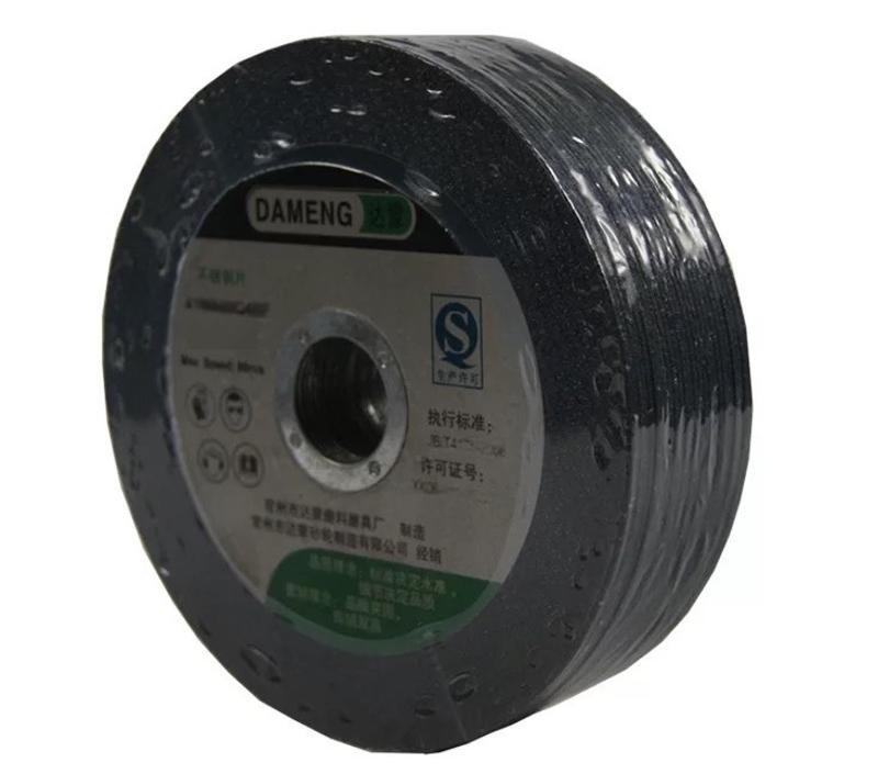 树脂切割片125不锈钢  切割片 双网树脂砂轮系列切割片