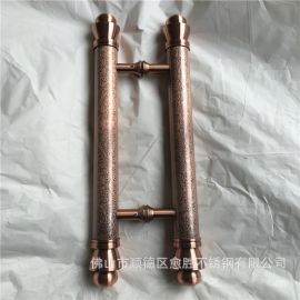 欧式红古铜不锈钢门拉手 不锈钢青古铜拉手 纯铜拉手