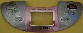 IMD电饭煲面板