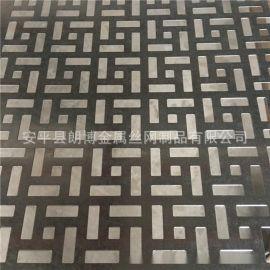 厂家定制金属板冲孔网 空调罩装饰孔板折弯喷塑 铝板冲孔板