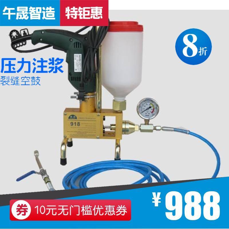 批發環氧樹脂注漿機 裂縫空鼓壓力灌漿專用機器 小型電動灌漿機
