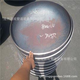厂家订做GB/T25198-2010压力容器封头 345R封头 EHA椭圆形封头