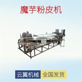 现货供应 不锈钢蒸汽加热凉皮机 全自动接料粉皮机 红薯粉皮机