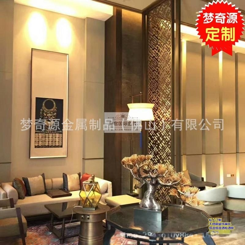 不鏽鋼屏風 客廳玄關屏風隔斷 中式餐廳酒店裝飾隔斷背景私人定製