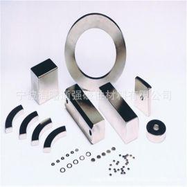 磁铁厂家直销钕铁硼强磁高吸力圆形吸铁石黑色普通磁铁环形铁氧体