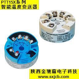 智能温度变送器 (PTT151)
