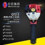 QTZ-2型15米汽油动力土壤采样器 手持式原状土取样钻机取芯效率高