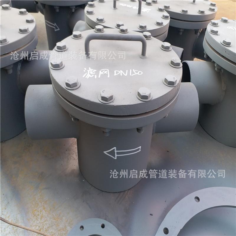 订做电厂用给水泵进口滤网 凝结水泵及给水泵入口滤网自产自销