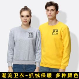 冬季加厚卫衣女学生班服定做情侣加绒圆领工作服外套定制企业LOGO