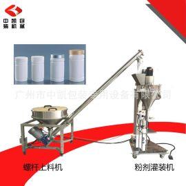 粉剂灌装机 PLC电脑控制粉剂灌装设备 粉剂高效**灌装设备