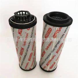 厂家直销 替代HYDAC 0950R001BN4HC/-B6 风电齿轮箱液压站油滤芯