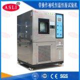 广西恒温恒湿试验箱 低温恒温恒湿试验箱 不锈钢恒温恒湿试验箱