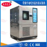 廣西低溫恆溫恆溼試驗箱 不鏽鋼恆溫恆溼試驗箱廠家