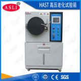 釹鐵硼高壓加速老化試驗箱 hast非飽和老化試驗箱
