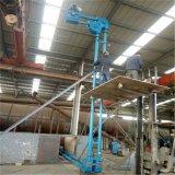 管道式盘片输送机厂家 粉末灌仓用管链输送机LJ