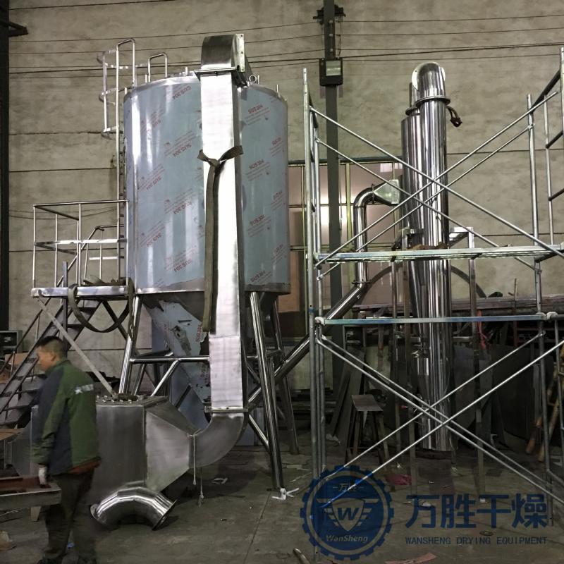 离心喷雾干燥机溶液干燥设备 雾化干燥 直销中药浸膏喷雾干燥机