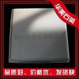 專業出售耐高溫玻璃-壁爐玻璃