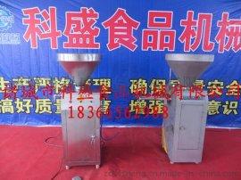 气动定量扭结灌肠机QD-100 真空灌肠机厂家