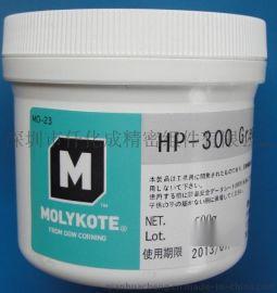 合成高温润滑油HP-300 500G