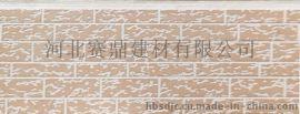 賽鼎建材金屬雕花板AE2-004
