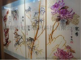 精工UV1325艺术玻璃背景墙打印机