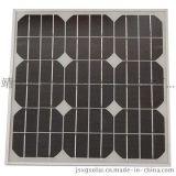 太陽能電池板 單晶矽20w/12v 太陽能組件
