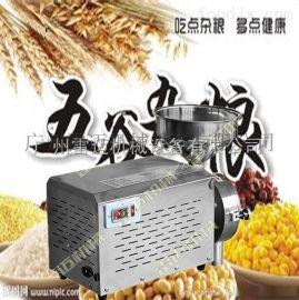 五谷雜糧磨粉機,超市專用五谷雜糧磨粉機多少錢